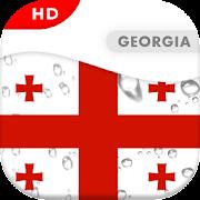 Georgia Flag 3D live wallpaper