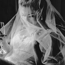 Свадебный фотограф Дима Тараненко (dimataranenko). Фотография от 18.04.2016