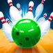 ボウリングストライク 本格派3Dボウリング対戦ゲーム