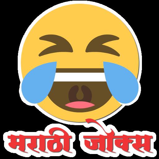 娛樂App|Marathi Jokes - Hasvanuk LOGO-3C達人阿輝的APP