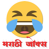 Marathi Jokes - Hasvanuk
