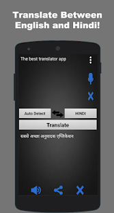 Multi Language Translator Free- screenshot thumbnail