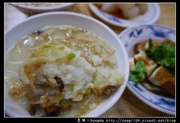 香菇肉粥米粉湯