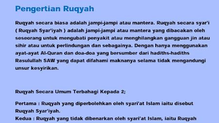 Ruqyah Pendinding Ampuh{MP3} 1.0 screenshot 2092592