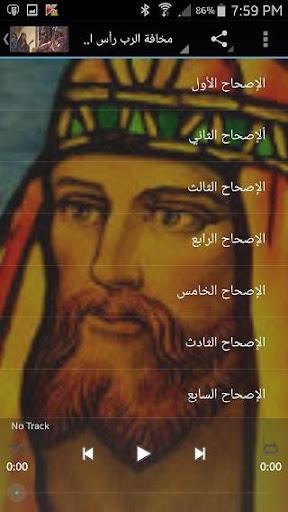 أمثال سليمان الحكيم المسموعة