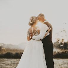 Wedding photographer Anna Mischenko (GreenRaychal). Photo of 04.09.2018