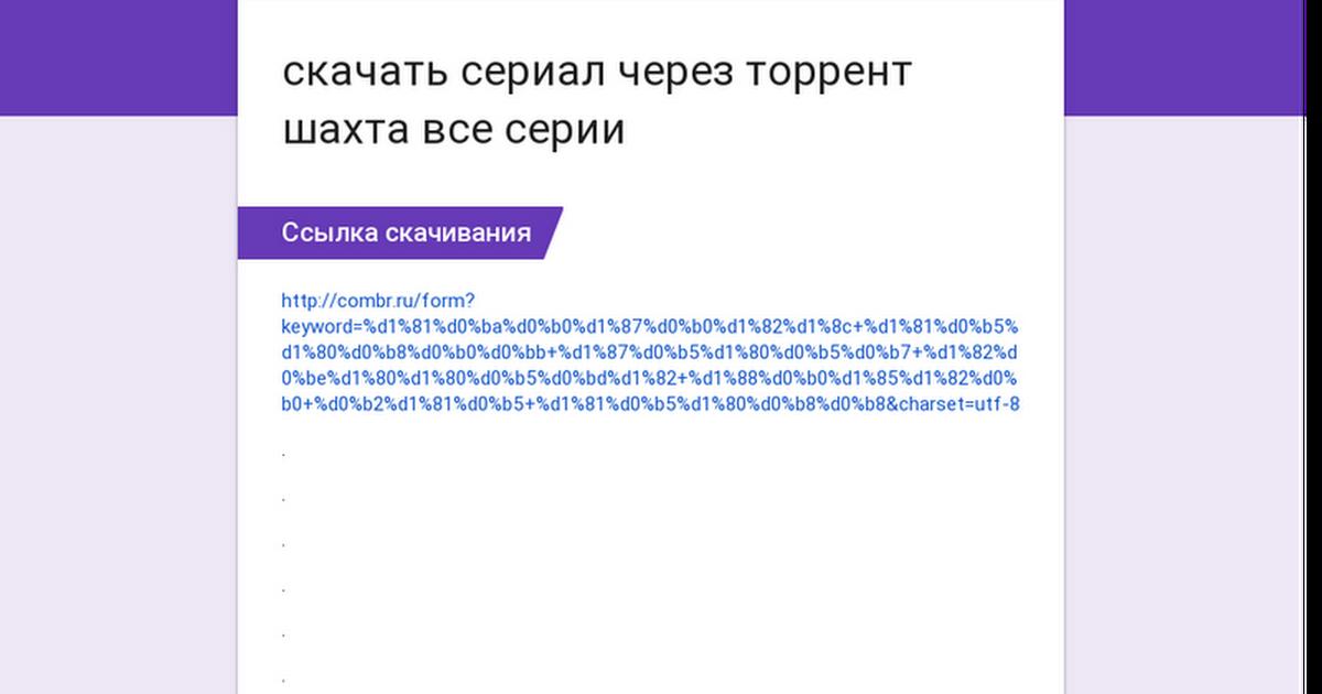 Шахта (2010) cмотреть онлайн или скачать через торрент бесплатно.