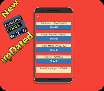 Galaxy Android Master Codes Screenshot