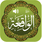App Surah Waqiah (Translation and Audio) APK for Windows Phone