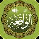 Surah Waqiah (Translation and Audio) for PC-Windows 7,8,10 and Mac