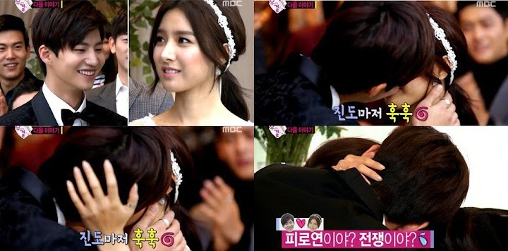 So eun wgm ep 7