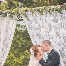 Wedding photographer Ilya Soroka (Elias). Photo of 16.06.2016