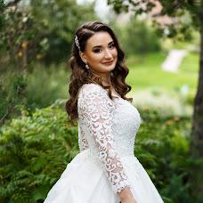 Wedding photographer Marina Andreeva (marinaphoto). Photo of 11.09.2017