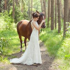 Wedding photographer Anna Prodanova (prodanova). Photo of 01.08.2017