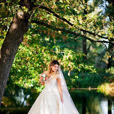 Wedding photographer Yuliya Averina (averinajulia). Photo of 07.10.2018