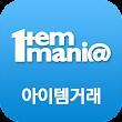 아이템매니아 - 게임 아이템 거래는 No1 아이템매니아 icon