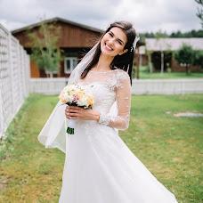 Wedding photographer Nastya Anikanova (takepic). Photo of 28.09.2017