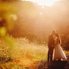 Wedding photographer Rado Cerula (cerula). Photo of 03.10.2018