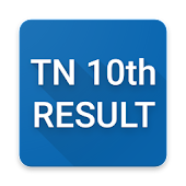Tamilnadu 10th Result 2017