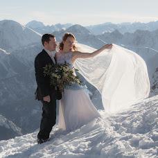 Wedding photographer Alyona Boiko (NaiveAngelPhoto). Photo of 26.03.2018