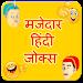 Hindi Majedar Jokes Icon