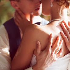 Wedding photographer Aleksandr Kolosyuk (akolosyuk). Photo of 24.09.2015