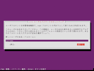 ubuntu_08
