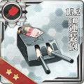 15.2cm連装砲