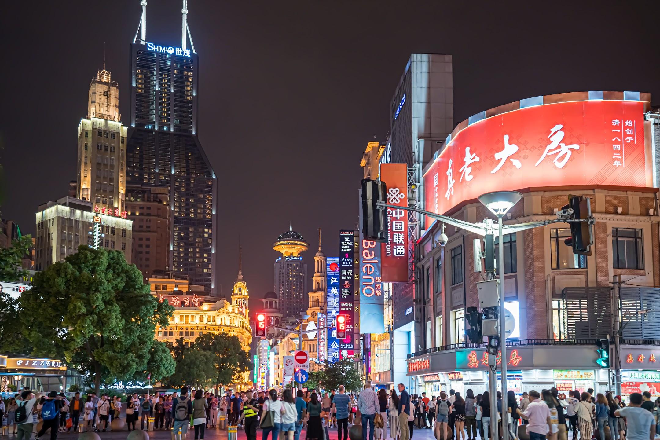 上海 南京東路 夜7