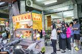淡大無名鹹水雞 蘆洲店