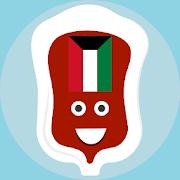 Blood Bank Kuwait