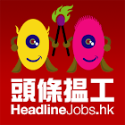 HeadlineJobs 頭條搵工 icon