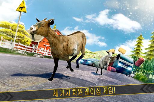 어린이 용 미친 양 야생 염소 시뮬레이션 레이싱 게임
