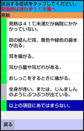 u5c0fu5150u6551u6025u652fu63f4 1.0.4 Windows u7528 3