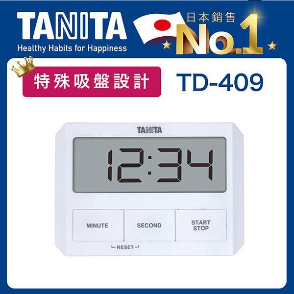 TANITA นาฬิกาจับเวลาอิเล็กทรอนิกส์รุ่น TD-409WH | PChome Thai