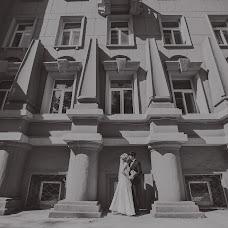 Wedding photographer Nataliya Moskaleva (moskaleva). Photo of 26.01.2015