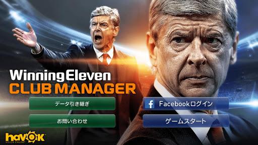 無料体育竞技Appの【ウイイレ】PES CLUB MANAGER 記事Game