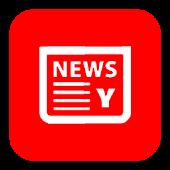 Indonesia Newspapers