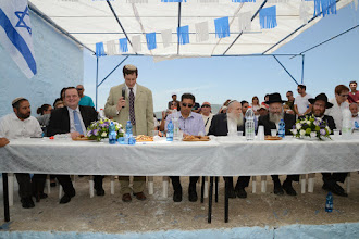 Photo: פתיחת הטקס הרשמי