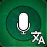 com.translate.texttranslator