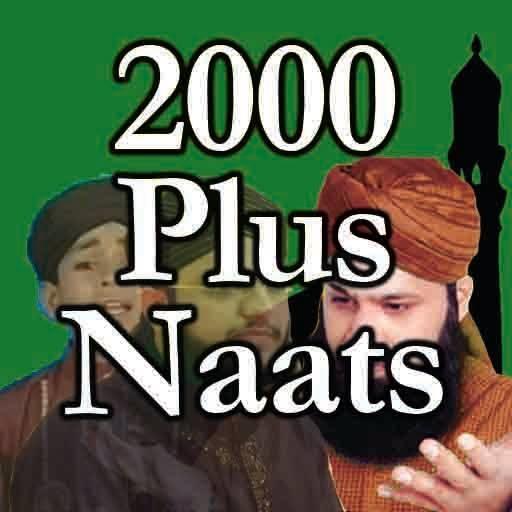2000+ Urdu Naat Collection