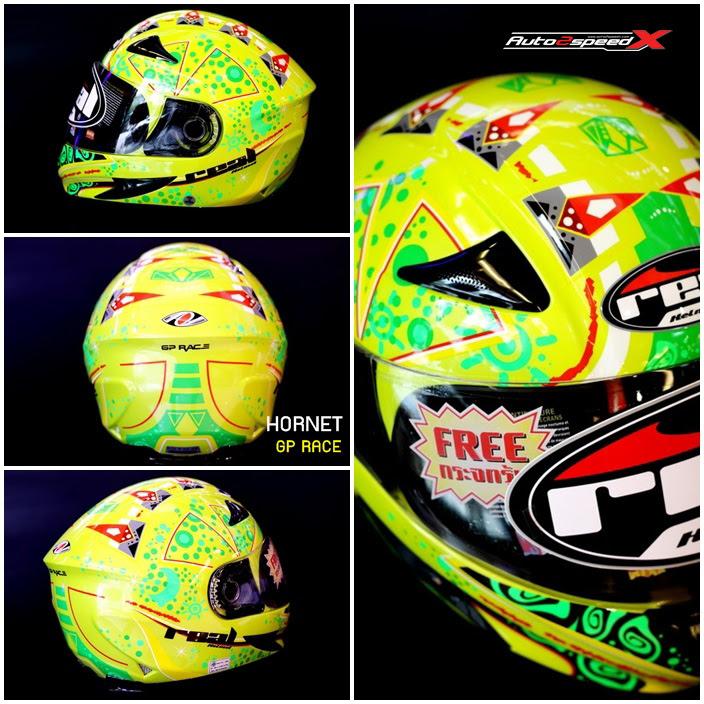 หมวกกันน็อค Real Hornet GP RACE 2016