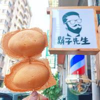 鬍子先生 Mr. Huzi 台中店