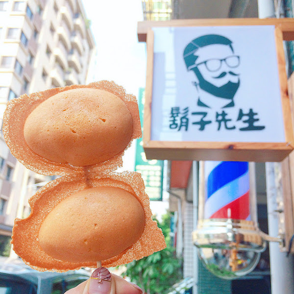 鬍子先生 Mr. Huzi 台中店 (已歇業)