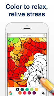Download Adult Coloring Book Pages App For PC Windows And Mac Apk Screenshot 1