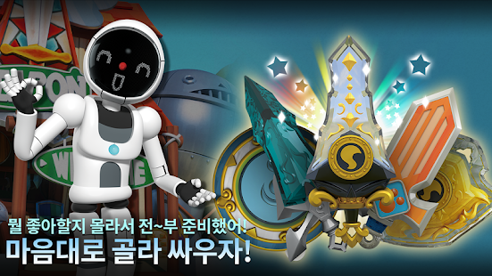 Mod Game 스낵월드 버서스 for Android