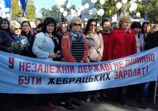 В регіонах відбулись протестні акції профспілок