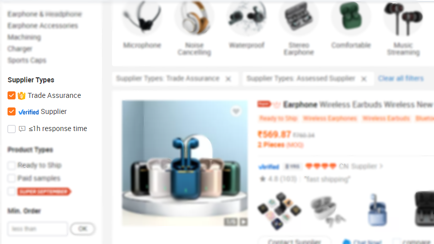 trade assurance and verified supplier on Alibaba