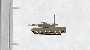 なんちゃって90式戦車