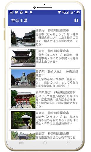 Tourist Spots of Japan 3.01 PC u7528 2